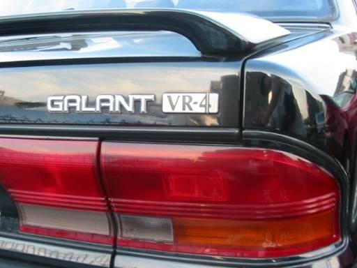 Mitsubishi galant e39a